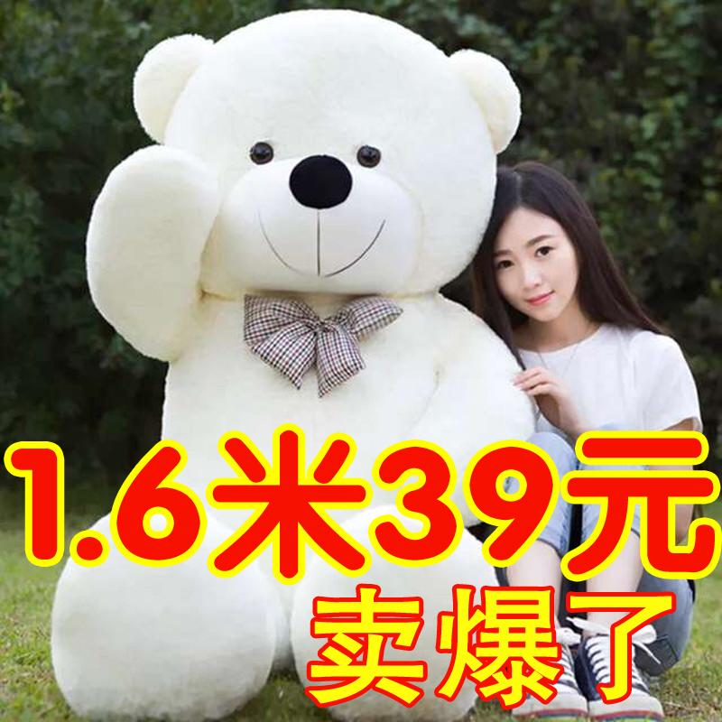 泰迪熊猫公仔布娃娃毛绒玩具特大号抱抱熊大熊生日礼物女可爱狗熊