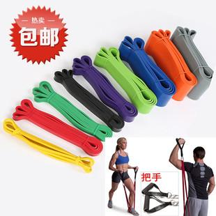 弹力带阻力带引体向上辅助带康复带健身房男拉力带健身训练拉力圈