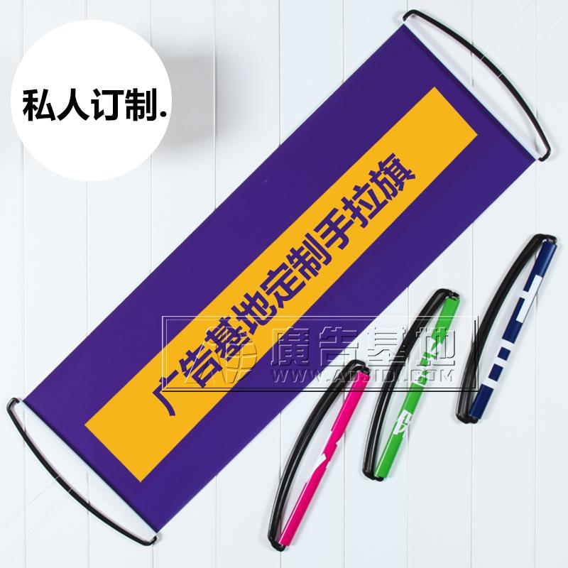 Рука флаг лара флаг сделанный на заказ индивидуальный рука поперечный ширина производство малый цвет полоса ширина не протяжение реклама баннер небольшой флаг