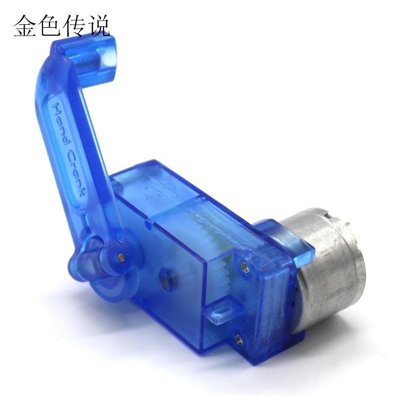 Голубой Прозрачный 310 ручной кривошипный генератор самодельный вентилятор модель игрушечные аксессуары студент DIY эксперимент по производству электроэнергии