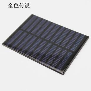 太阳能板 0.88瓦 大功率 DIY制作电池片 太阳能电池板5.5V160MA价格图片_乐多购物网