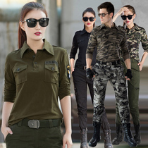 Outdoor camouflage set male sailor dance clothing Army fan mountaineering suit military training special forces clothes female uniform uniform