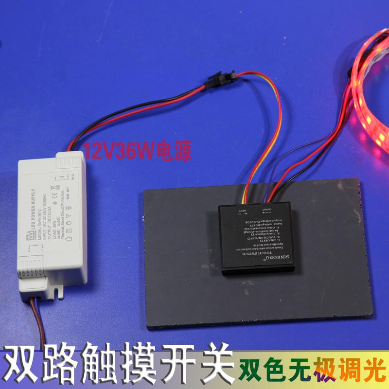 Сенсорные переключатели Артикул 593190875283