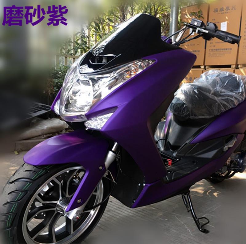 宏图大踏板摩托车SMAX金浪动力 风冷单缸鸿图货到付款燃油整车