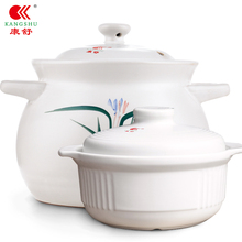 Kangshu casserole high temperature health soup pot ceramics small casserole large capacity soup pot stew pot open fire household gas