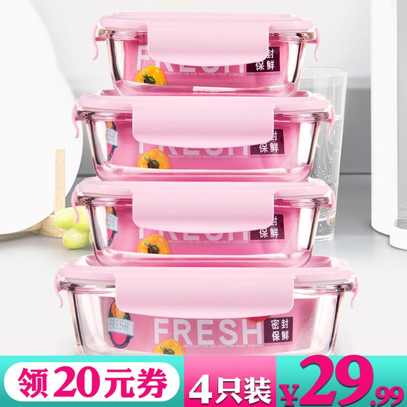康舒玻璃保鲜盒 家用饭盒微波炉带盖玻璃便当碗 带饭泡面碗套装