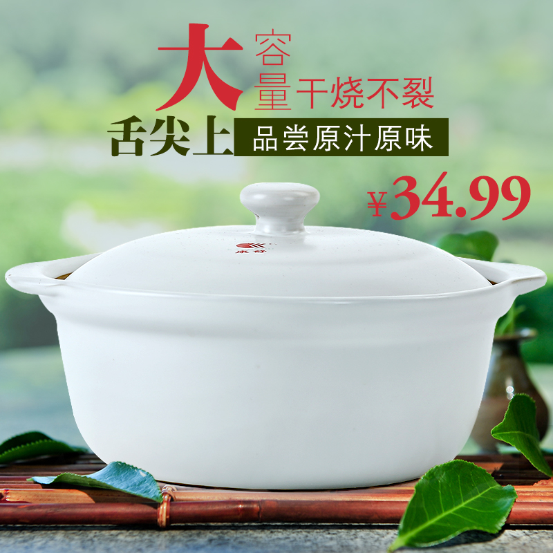康舒正品砂鍋 明火砂鍋耐高溫陶瓷煲土鍋燉鍋 養生湯煲砂鍋燉煲