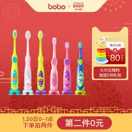 bobo乐儿宝儿童牙膏宝宝牙膏无氟可吞咽低氟防蛀固齿1岁半3-6岁