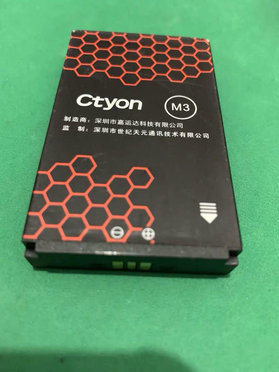 世纪天元X3 路虎三防天翼手机电池  M3手机电池 3800毫安