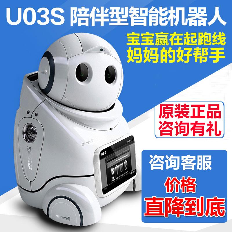 Обслуживание роботов Артикул 586625903306