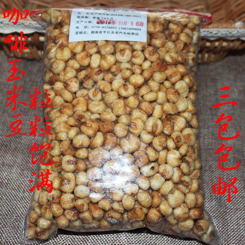 咖啡玉米豆450克黄金豆膨化食品香酥苞米花奶油玉米粒田亚军炒货