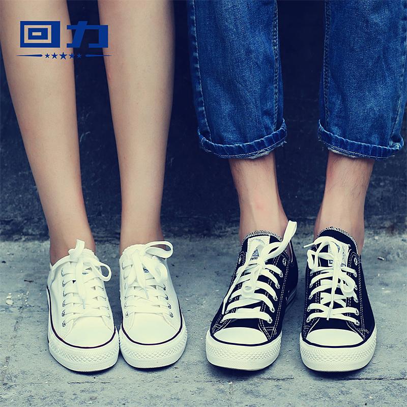 回力鞋女帆布鞋女韩版百搭学生小白鞋2019新款帆布鞋运动板鞋潮鞋