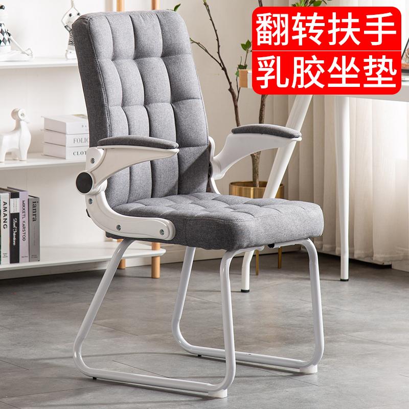 Офисные стулья / Компьютерные кресла Артикул 560301184125
