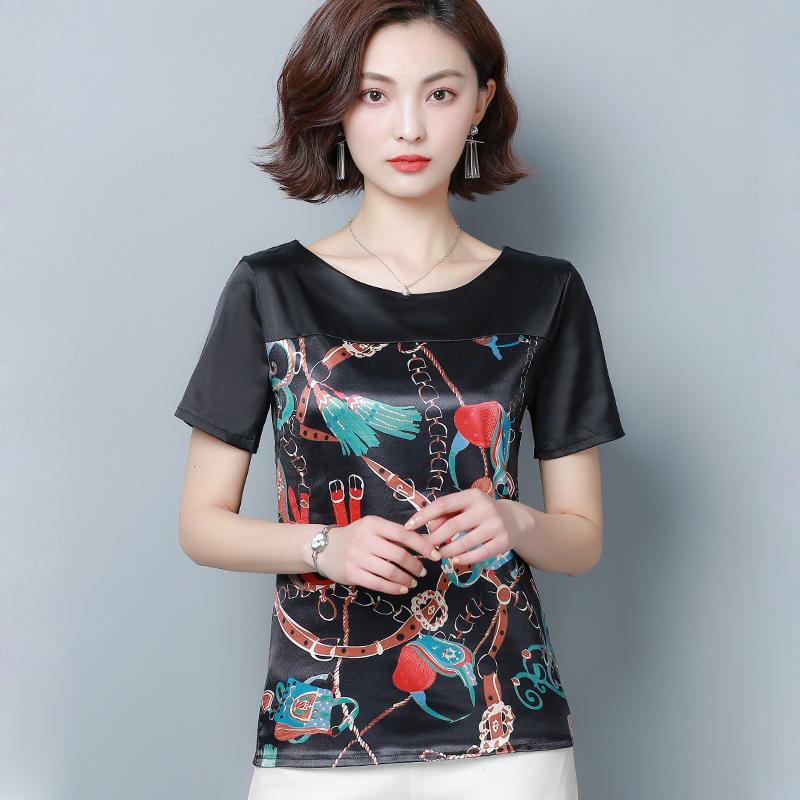真丝缎面短袖t恤女夏季新款黑色打底小衫宽松洋气显瘦桑蚕丝上衣限10000张券