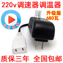 PVC86型红白色拼装盒自攻丝38mm高电子电工开关底盒暗装拼接线