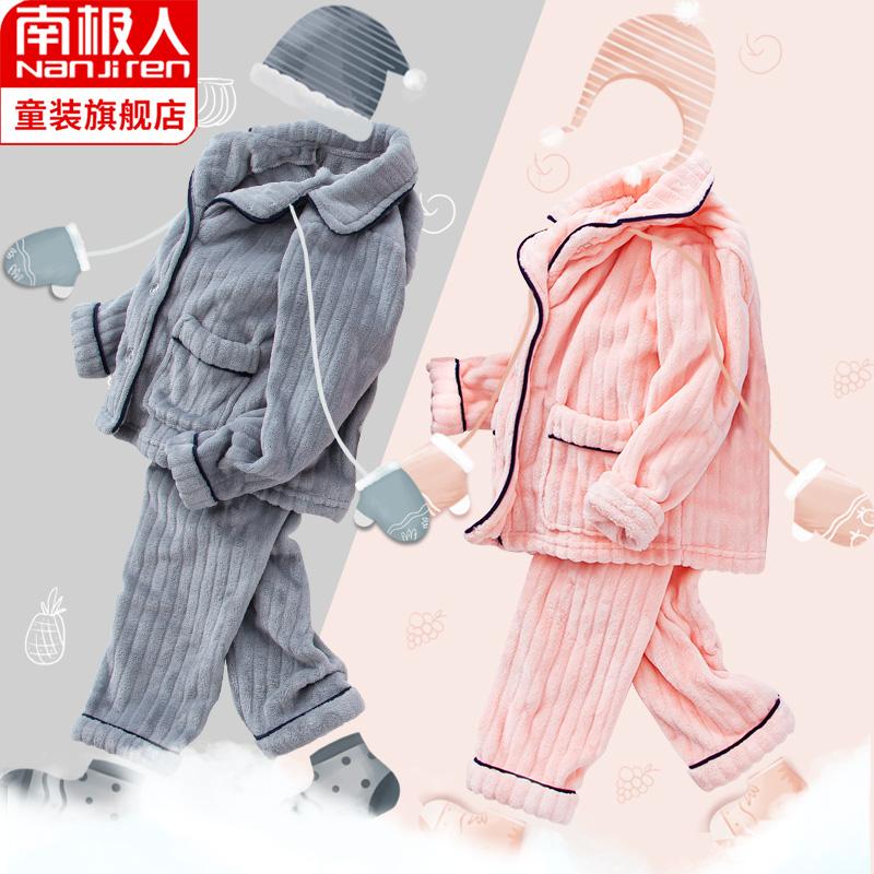 南极人儿童法兰绒套装男童女童珊瑚绒睡衣大宝宝小孩秋冬季家居服(非品牌)
