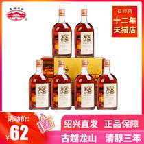 2.5L桶装糯米包邮加饭酒赛女儿红酒绍兴圣塔黄酒手工冬酿花雕酒
