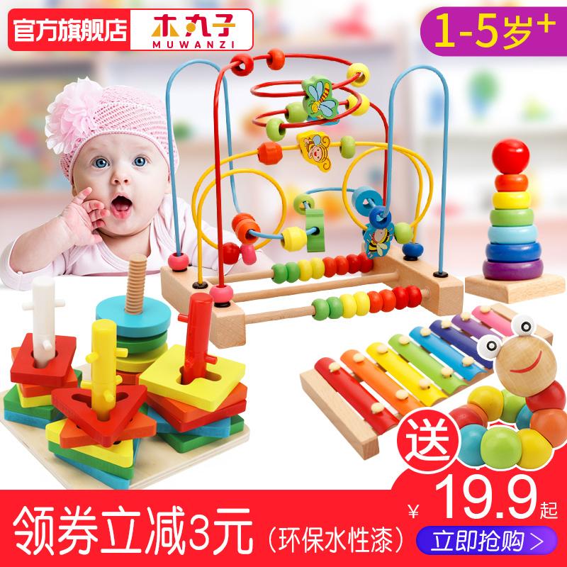 儿童绕珠串珠益智玩具