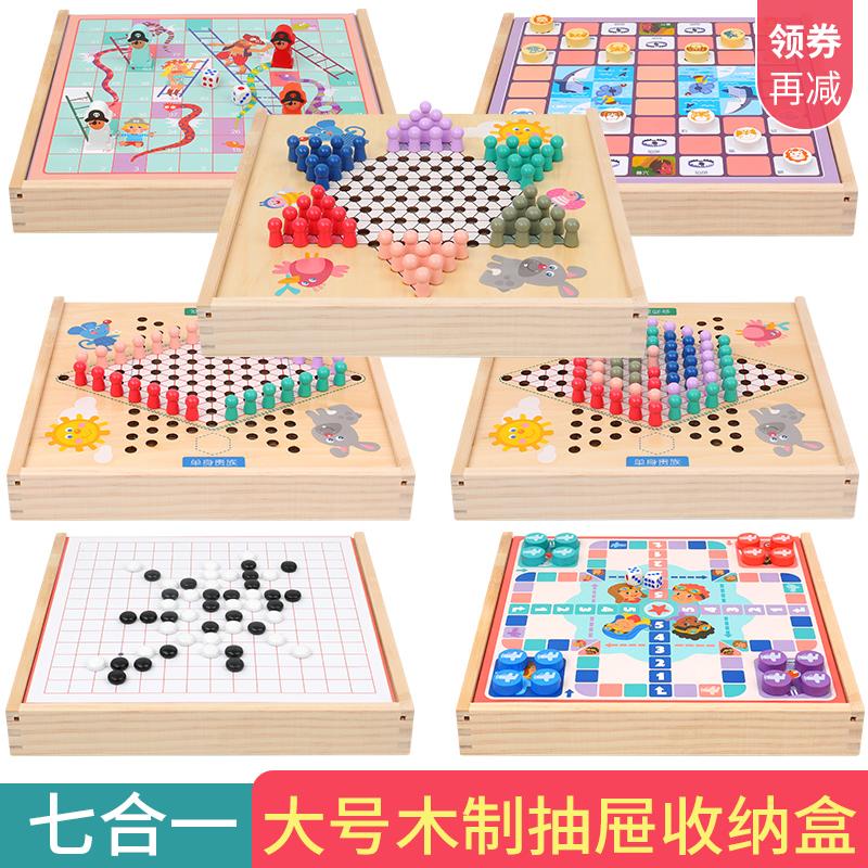 Шахматы / Игры с фишками Артикул 614430654278