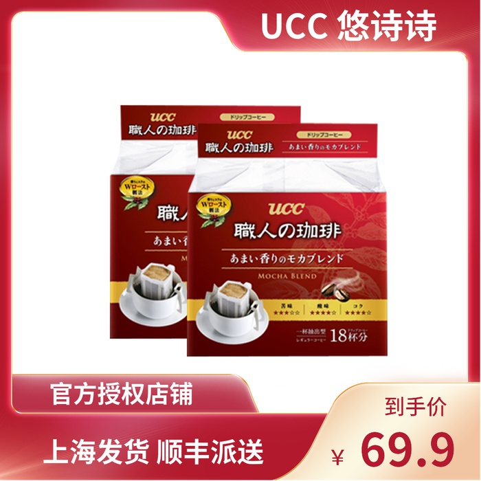 UCC drip filter professional coffee powder (mellow Mocha) 18 bags / pack x2 bags imported