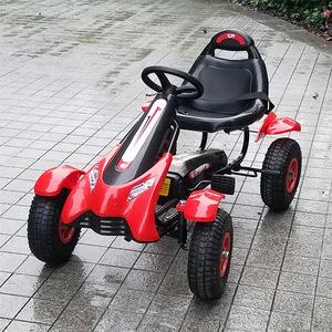儿童卡丁车四轮脚踏运动汽车小孩可坐男女宝宝益智玩具健身自行车