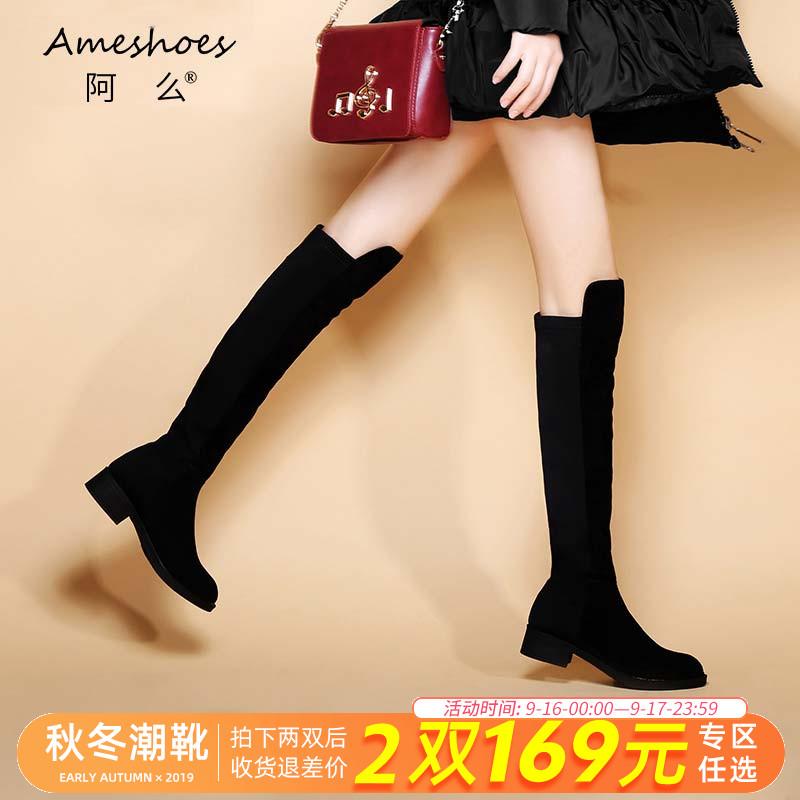 Детские ботинки / Угги Артикул 16306710779