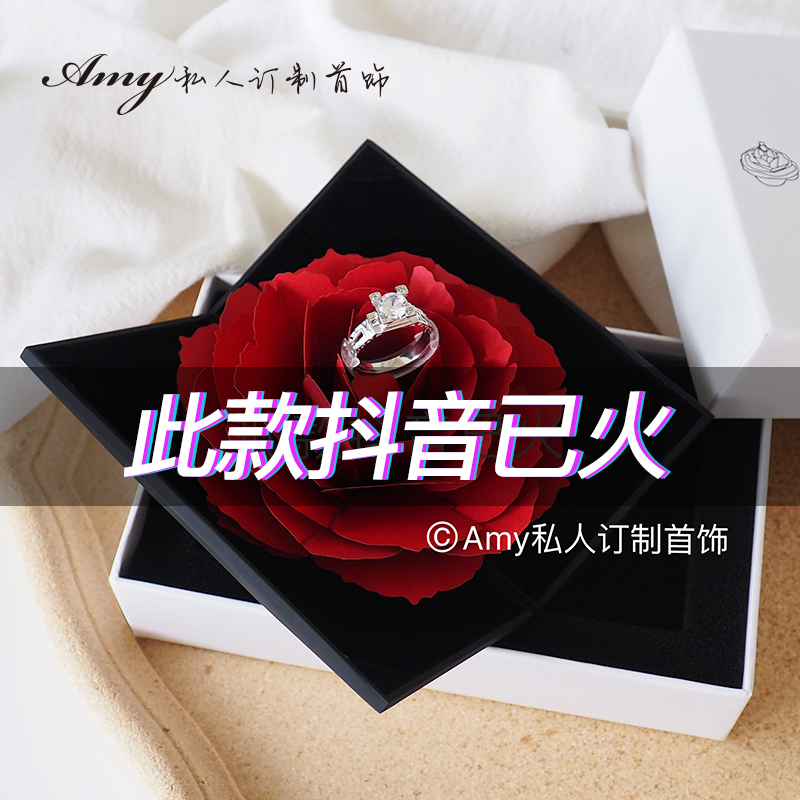 Rotating rose jewelry box lifting diamond ring exchange Tanabata Christmas couple confession proposal creative ring gift box