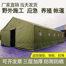 户外防雨军工野外工程工地施工帆布棉迷彩应急加厚救灾养蜂殖帐篷