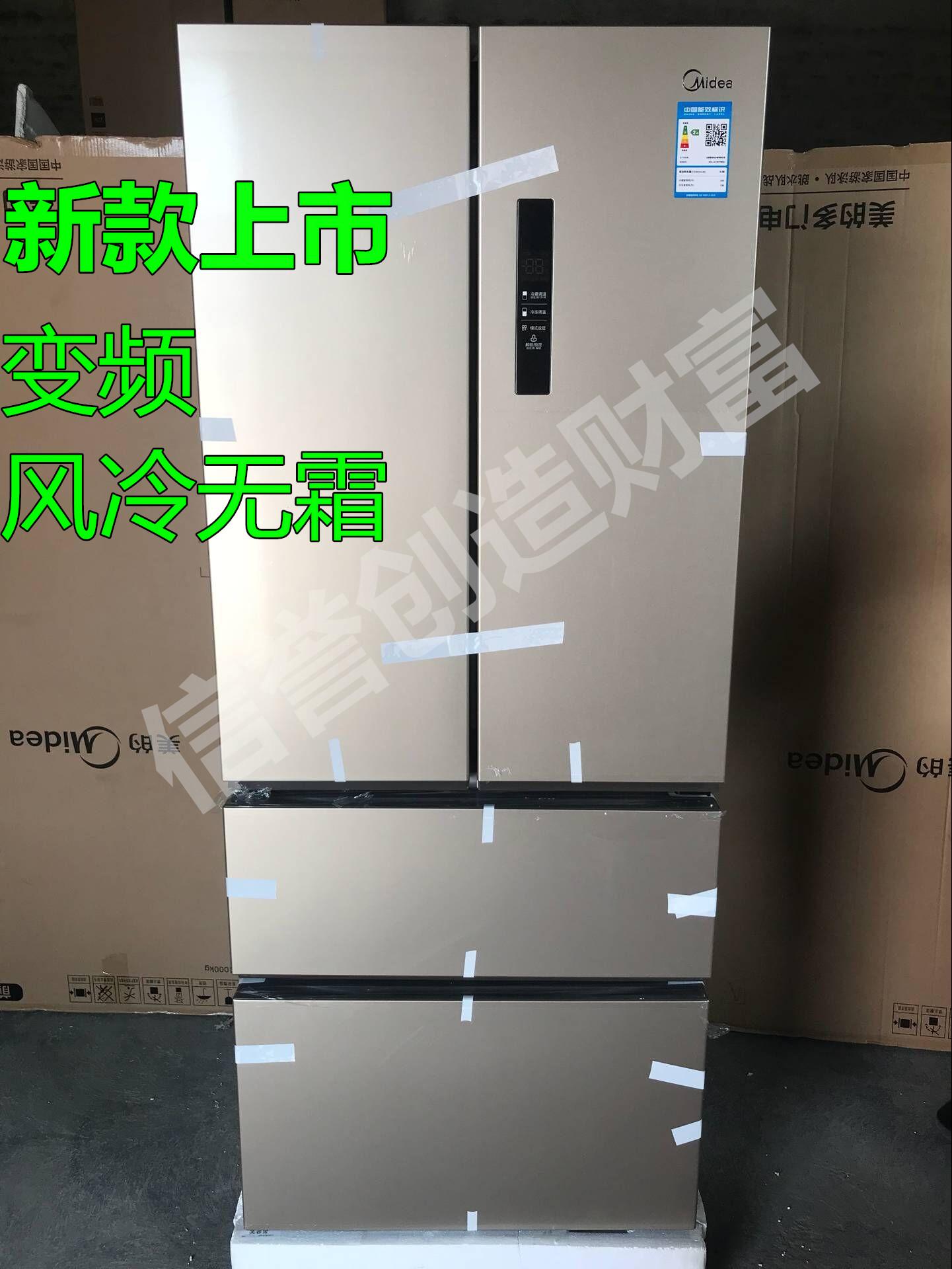 风冷无霜法式多门大容量电冰箱E411WTPM436WTMBCD美Midea