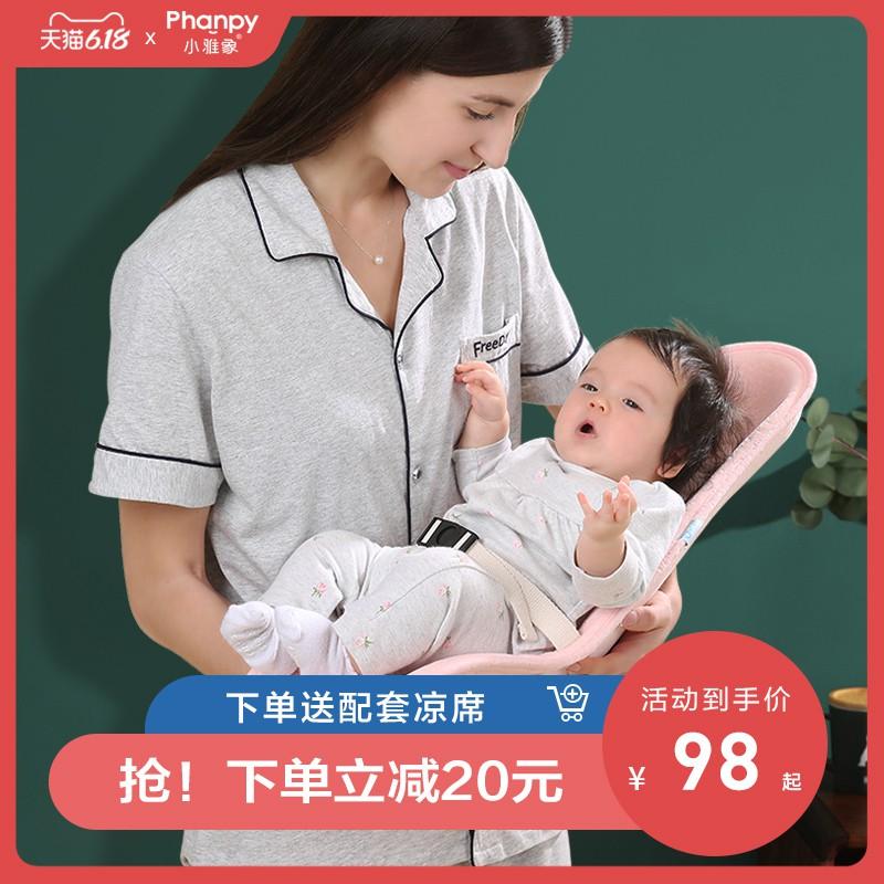 婴儿夏天躺喂神器喂奶横抱睡抱抱哺乳枕托抱娃抱宝宝新生儿防吐奶