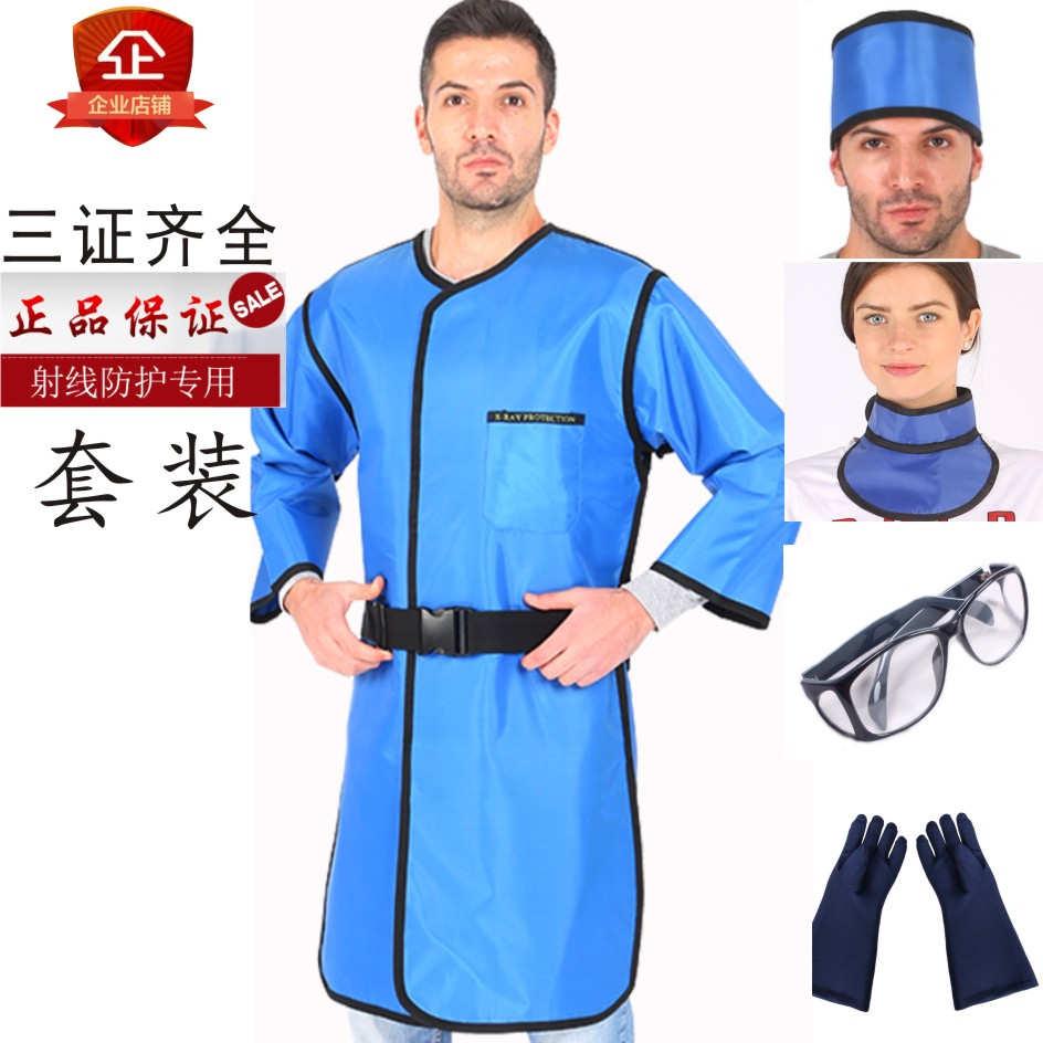 Lead clothing, X-ray protective clothing, interventional radiation protective clothing, stomatology iodine particle set, pet promotion, deyanshi