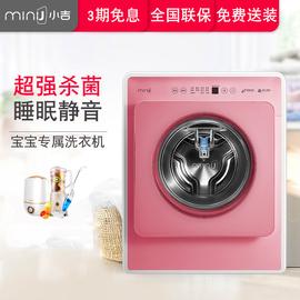 小吉MINIJ MINIJ6迷你全自动滚筒高温杀菌母婴宝宝儿童小型洗衣机图片