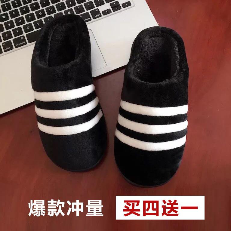 冬季韩版保暖时尚棉拖鞋黑白条纹居家男女拖鞋厚底室内情侣潮拖鞋