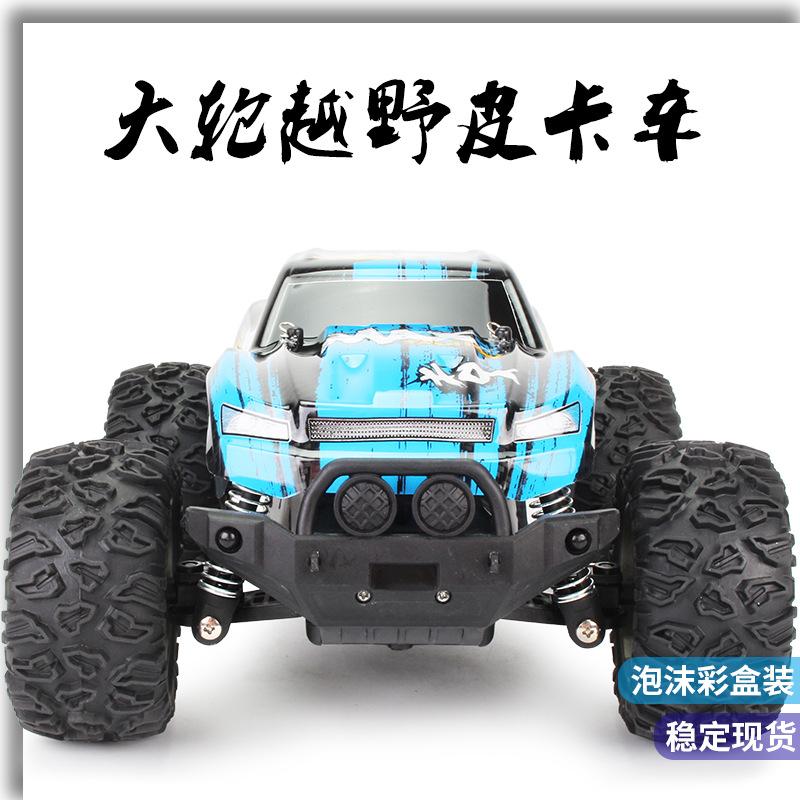 凯业新款1:12高速遥控车越野车遥控车玩具模型车 儿童遥控车