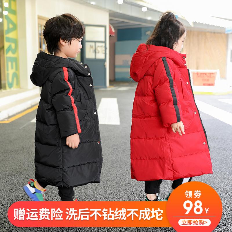 儿童羽绒服男童中长款女童2018新款中大童品牌过膝加长加厚款外套