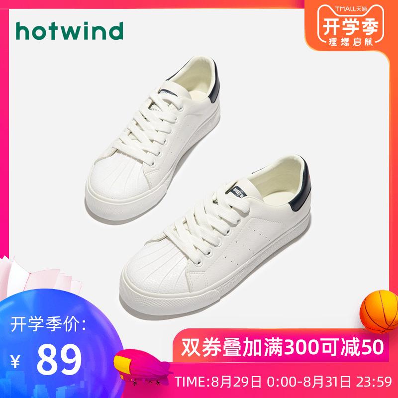 热风2019年春季新款潮流时尚女士休闲鞋圆头系带小白鞋H14W9101
