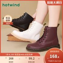 热风2021年冬季新款平底机车靴圆头系带休闲时装马丁靴女H95W1801