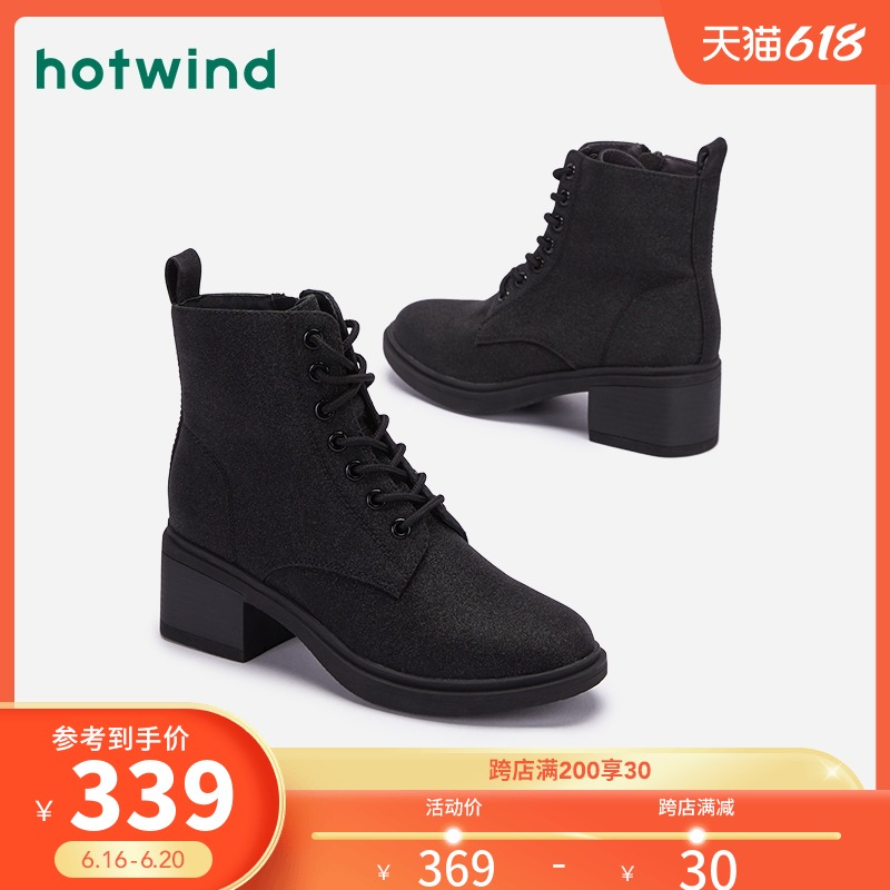 Hot air boots winter new ladies fashion casual boots black high heel short boots female H83W0405