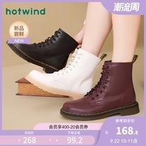韩国小众设计师米白色裤管靴秋季软皮靴子方头粗跟骑士高筒烟筒靴