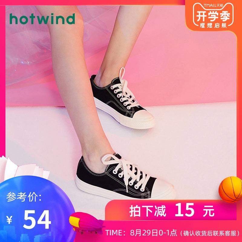 热风2019春新款学院风女士饼干鞋低帮潮流休闲帆布鞋H14W9505