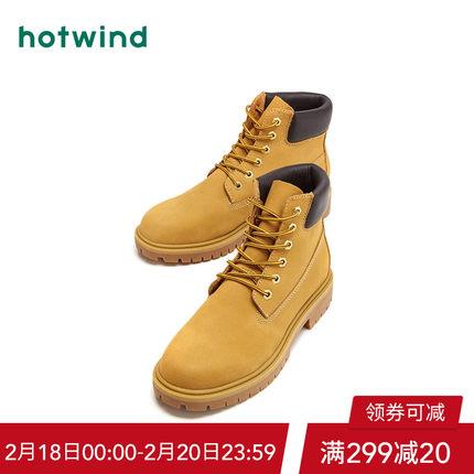 热风2018年冬季新款潮流时尚男士系带休闲靴青年工装靴H95M8402