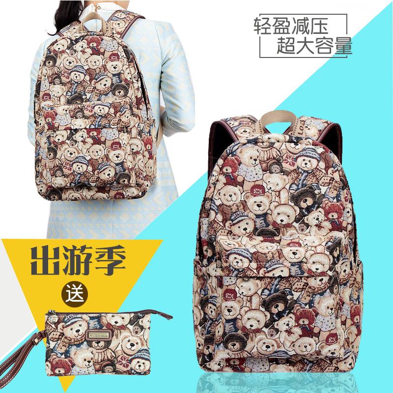 小熊双肩包女韩版休闲大容量背包维尼帆布旅行包学院风高中生书包