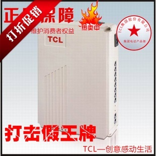 Limited time special genuine original 1 trailer 8 upgraded version of TCL Group telephone exchange TCL 108NL 1 into 8