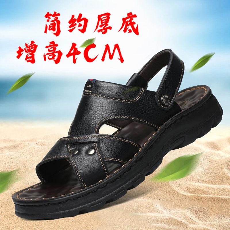 牛皮软底增高凉鞋男商务休闲露趾防水沙滩鞋按摩底高跟耐磨拖鞋子
