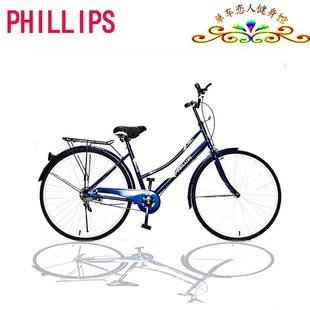 正品菲利普城市女子公路自行车26寸健康低碳运动车公路车可查真伪