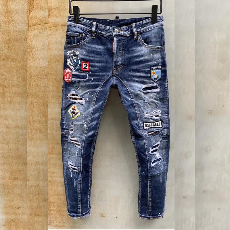 Summer thin low waist casual straight mens jeans slim Leggings washing trend Korean versatile casual pants