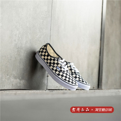 老爷Vans Authentic棋盘格aut男女情侣板鞋休闲帆布鞋VN-0W4NDI0