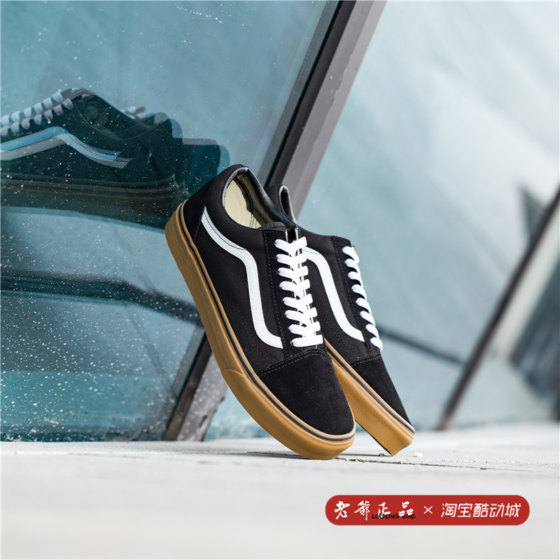 需要用券vans old skool黑色经典款os滑板鞋