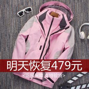 领5元券购买户外秋冬季冲锋衣男女三合一两件套可拆卸加绒加厚潮牌西藏登山服