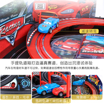 Sugar Rice boy double Lightning McQueen car track racing childrens toys electric remote control small train story